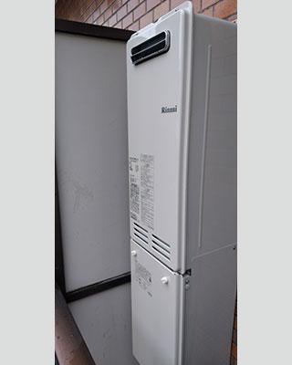 横浜市保土ヶ谷区の給湯器交換事例「RUX-VS1616W(A)-E」