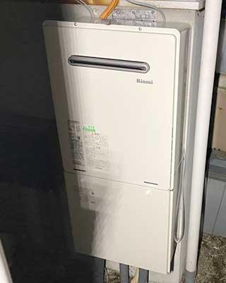 2020年10月18日、横浜市旭区にお住まいN様宅のガス給湯器、リンナイ「RUF-V2001SAW」をリンナイ「RUF-A2005SAW(B)」にお取替させていただきました。
