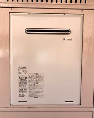 2020年11月26日、横浜市神奈川区にお住まいF様宅のガス給湯器、リンナイ「RUF-V1605SAW」をリンナイ「RUF-A1615SAW(B)」にお取替させていただきました。