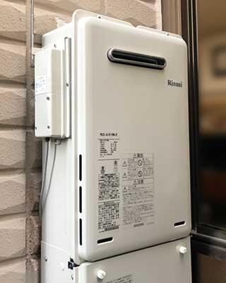 2020年11月25日、東京都町田市にお住まいN様宅のガス給湯器、ナショナル「GJ-C24T2」をリンナイ「RUX-A1616W-E」にお取替させていただきました。