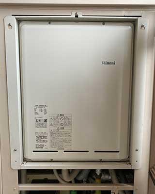 2020年11月25日、横浜市中区にお住まいS様宅のガス給湯器、リンナイ「RUF-V2400AU-1」をリンナイ「RUF-A2405AU(B)」にお取替させていただきました。
