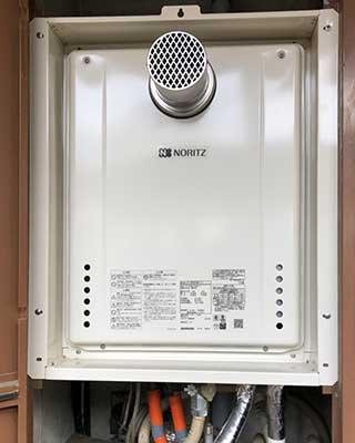 2021年1月27日、川崎市高津区にお住まいK様宅のガス給湯器、ガスター「OURB-2050SAQ-T」をノーリツ「GT-2060SAWX-T-1 BL」にお取替させていただきました。