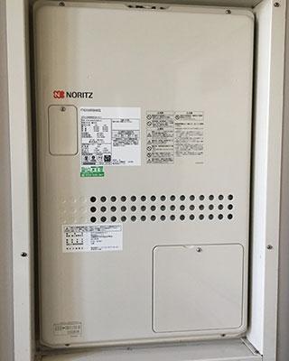 2021年2月24日、東京都世田谷区にお住まいO様宅のTES熱源機、東京ガス「FT4204ARS9AW3QU(GTH-2434AWX3H-H)」をノーリツ「GTH-2444AWX3H-H-1 BL」にお取替させていただきました。
