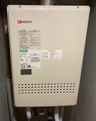 2021年1月27日、横浜市保土ヶ谷区にお住まいK様宅のガス給湯器、ノーリツ「GT-1638AWX-FFA」をノーリツ「GT-1651SAWX-FFA-2 BL」にお取替させていただきました。