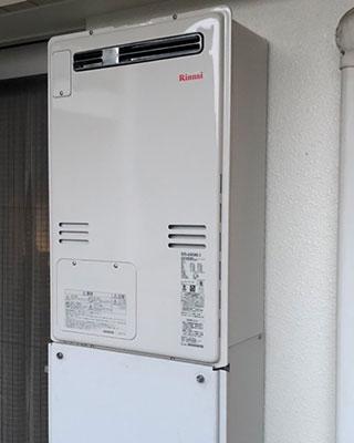 2021年2月24日、東京都府中市にお住まいI様宅のTES熱源機、東京ガス「IT4203ARSAW3QU(RUFH-V2403AW2-3)」をリンナイ「RUFH-A2400AW2-3」にお取替させていただきました。