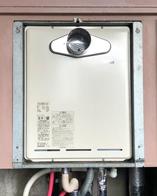 2021年4月17日、神奈川県海老名市にお住まいO様宅のガス給湯器、リンナイ「RUF-V2400SAT-1」をリンナイ「RUF-A2405SAT-L(B)」にお取替させていただきました。