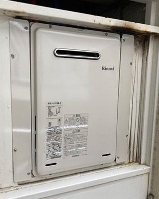 2021年4月14日、相模原市中央区にお住まいH様宅のガス給湯器、東京ガス「KG-516RFW-P(OUR-16PS)」をリンナイ「RUX-A1616W-E」にお取替させていただきました。