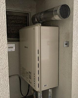 2021年6月18日、横浜市西区にお住まいI様宅のガス給湯器、ノーリツ「GTH-2427AWX3H」をノーリツ「GT-2460AWX-H-2 BL」にお取替させていただきました。