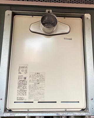 2021年6月20日、川崎市多摩区にお住まいS様宅のガス給湯器、リンナイ「RUF-V2400AT-1」をリンナイ「RUF-A2405SAT-L(B)」にお取替させていただきました。