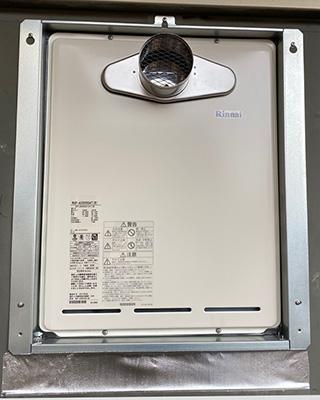 2021年9月26日、川崎市高津区にお住まいH様宅のガス給湯器、パーパス「GX-244AT」をリンナイ「RUF-A2005SAT(B)」にお取替させていただきました。