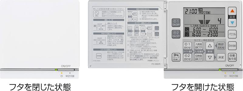 FC-09DR